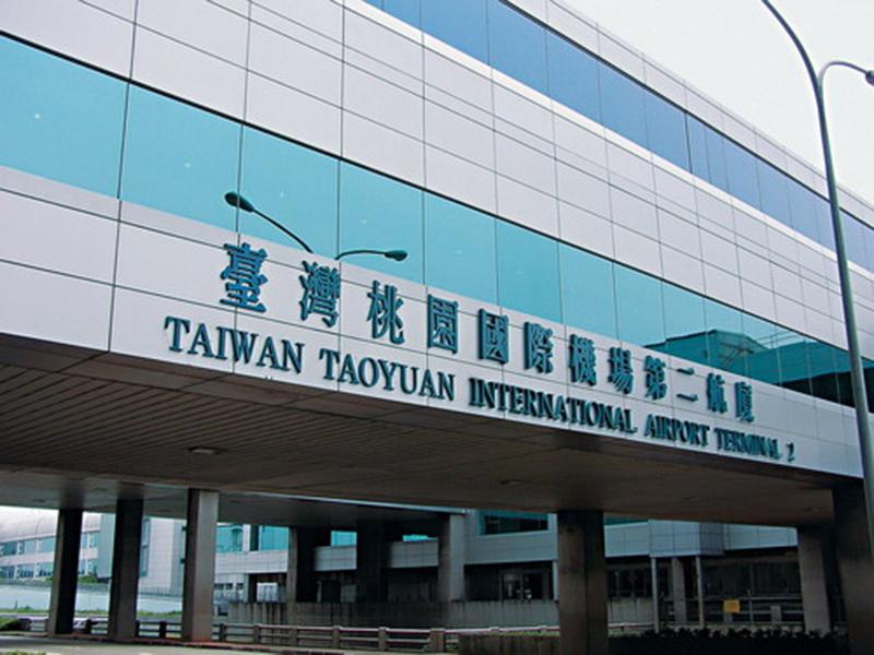 信實公司於109年5月1日續接桃園國際機場第二航廈行李手推車服務勞務採購案