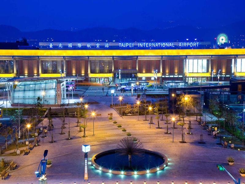 台北國際航空站