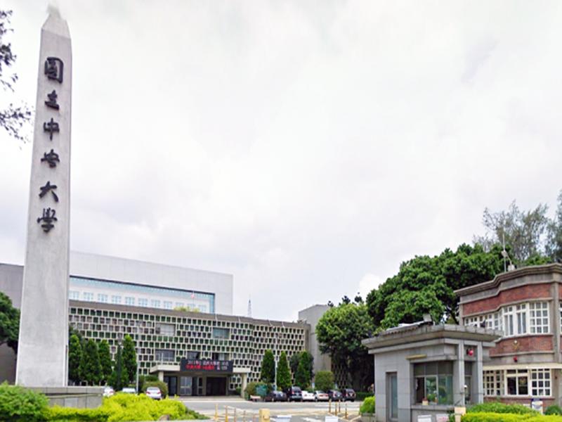 信實公司於106年1月1日起承接中央大學學術單位館舍清潔維護委託服務案