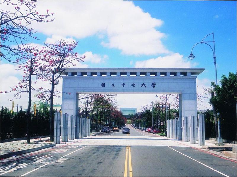 信實公司於106年1月1日起承接中央大學校園環境清潔維護暨廢棄物收集外運處理委託服務案