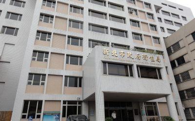信實公司於108年5月1日起續接新北市政府衛生局委託清潔暨機電設備維護採購案