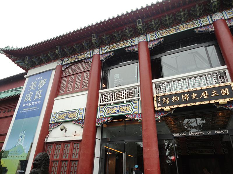 信實公司於108年01月01日起續接國立歷史博物館108年度清潔維護勞務採購案