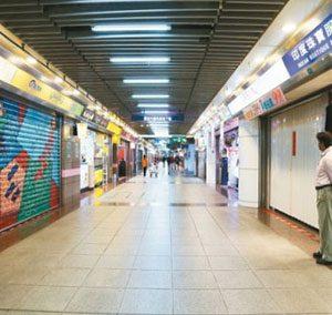 臺北站前地下街