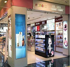 松山機場昇恆昌