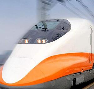 高鐵列車台北