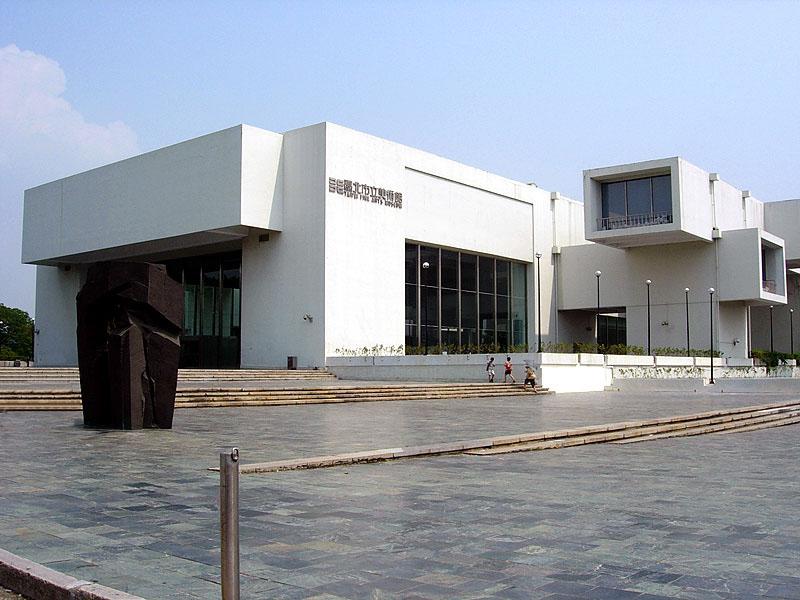 信實公司承接臺北市立美術館環境清潔維護