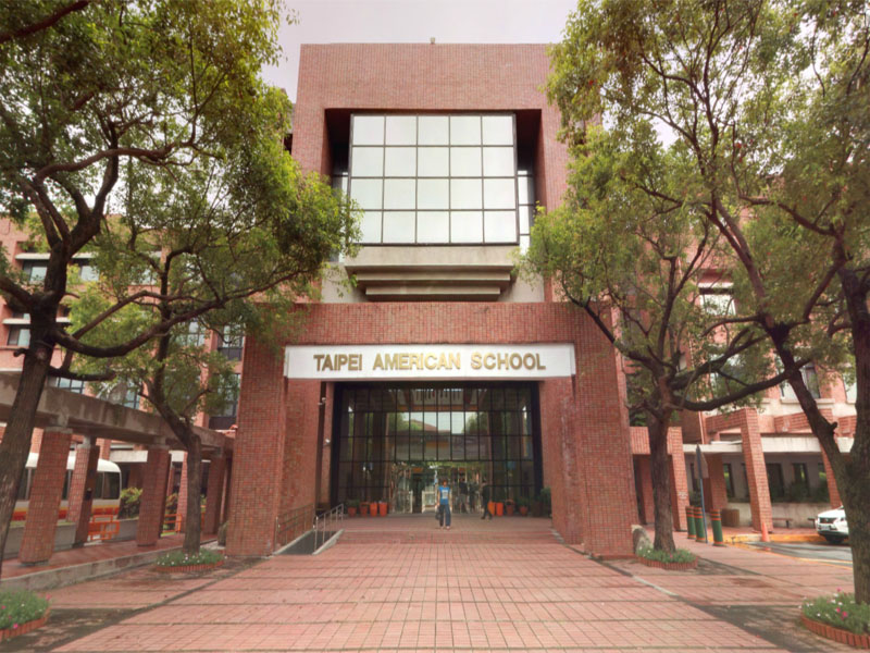 信實公司承接台北美國學校清潔管理維護服務