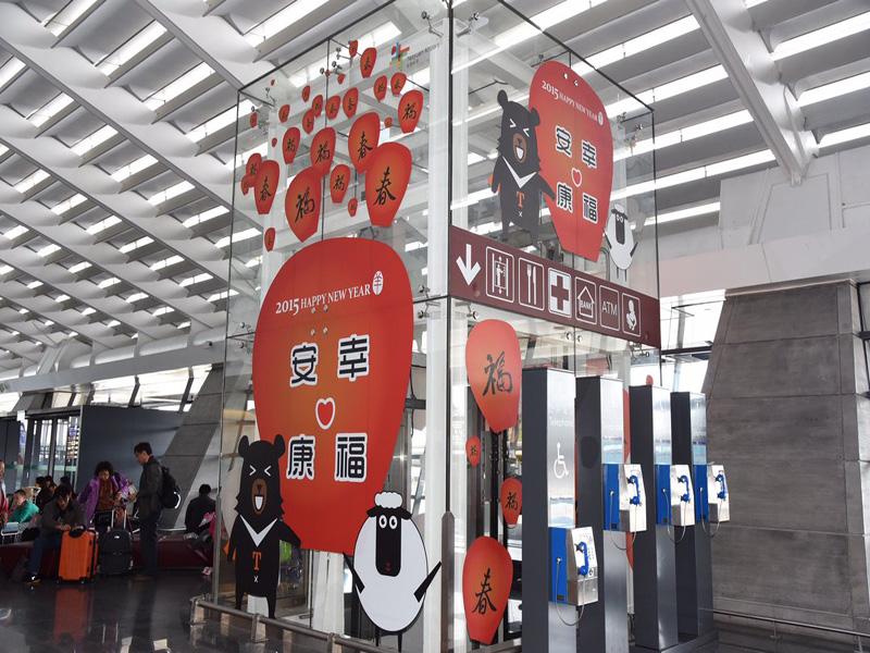 本公司服務桃園機場,於2014年2月21日榮獲該年機場評比(ACI/ASQ)之機場清潔、員工友善度第一名之佳績