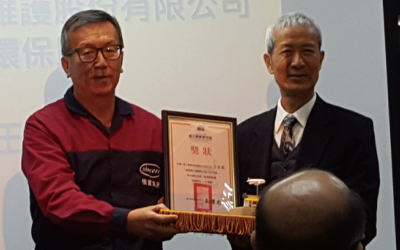 本公司松機服務處環保助理王永和於106年12月21日榮獲台北國際航空站該年度駐站單位作業人員服務楷模