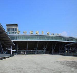 新竹縣體育場