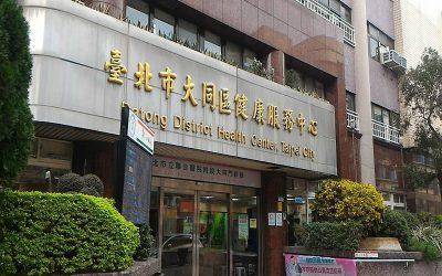 信實公司於107年2月1日起承接臺北市大同區健康服務中心107年度辦公場所清潔維護勞務案