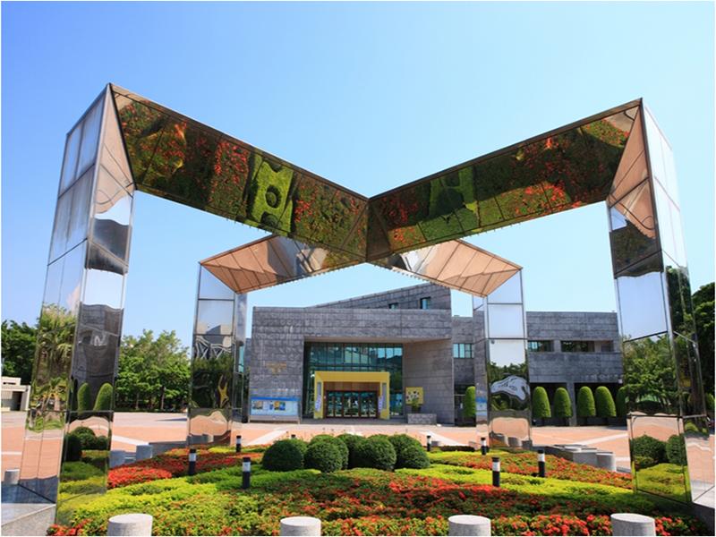 信實公司於108年2月1日起續接國立科學工藝博物館108年度館內外清潔維護暨庭園養護工作案