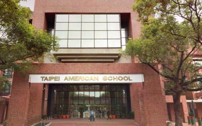 信實公司於107年7月1日起續接台北美國學校清潔管理維護服務案