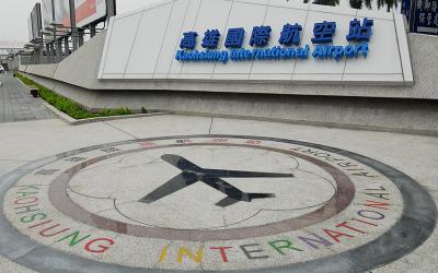 信實公司於107年2月14日起承接交通部民用航空局高雄國際航空站清潔勞務外包採購案