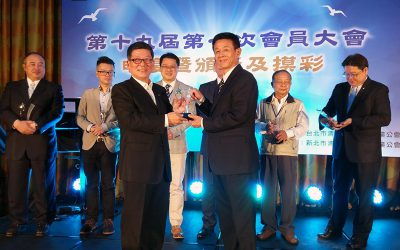 本公司於107年4月25日榮獲台北市清潔商業同業公會「107年度金質獎」