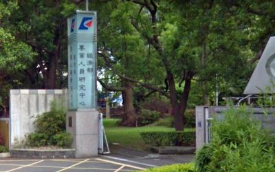 信實公司於107年6月1日起承接經濟部專業人員研究中心107年度環境清潔維護及辦公室事務性工作案