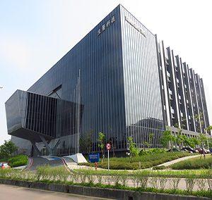 竹科生醫園區
