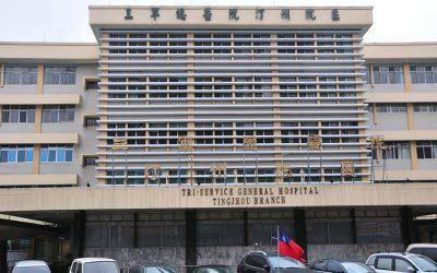 信實公司於108年1月1日起承接國醫中心汀州院區設施委商修護保養