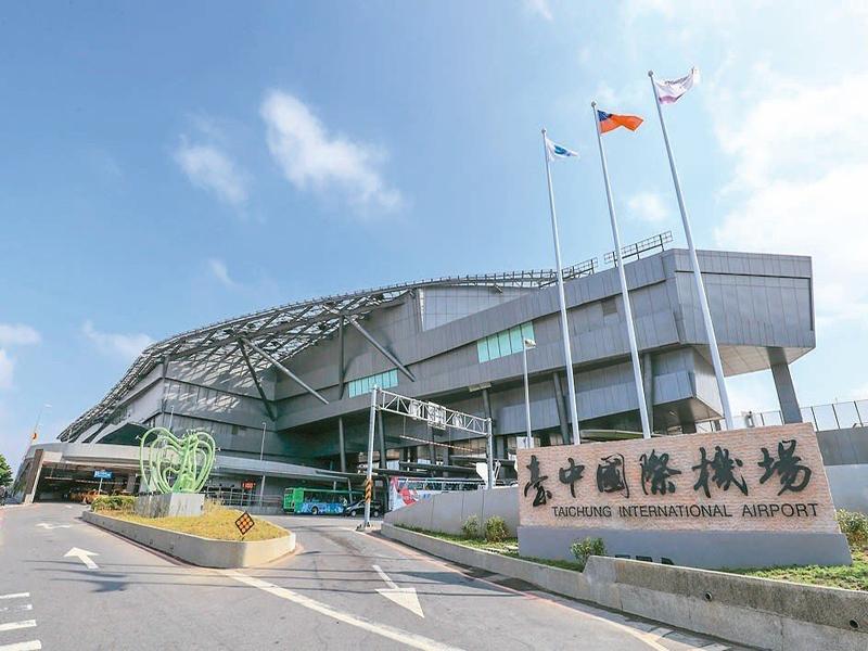 信實公司於109年1月1日起續接臺中航空站109~111年度清潔維護勞務委外案