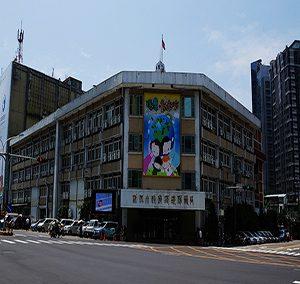 新北市環境保護局民族大樓