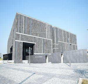 臺灣史前文化博物館