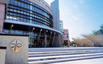 信實公司於109年1月1日起承接109年度臺中市纖維工藝博物館環境清潔維護工作委託專業服務採購案