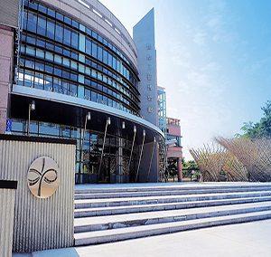臺中市纖維工藝博物館