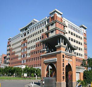 國立臺北大學三峽校區