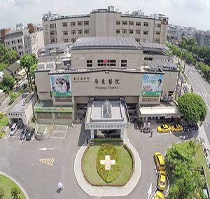 衛福部屏東醫院