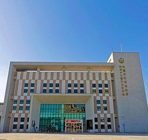 桃園市政府消防局訓練中心暨防災訓練教育館