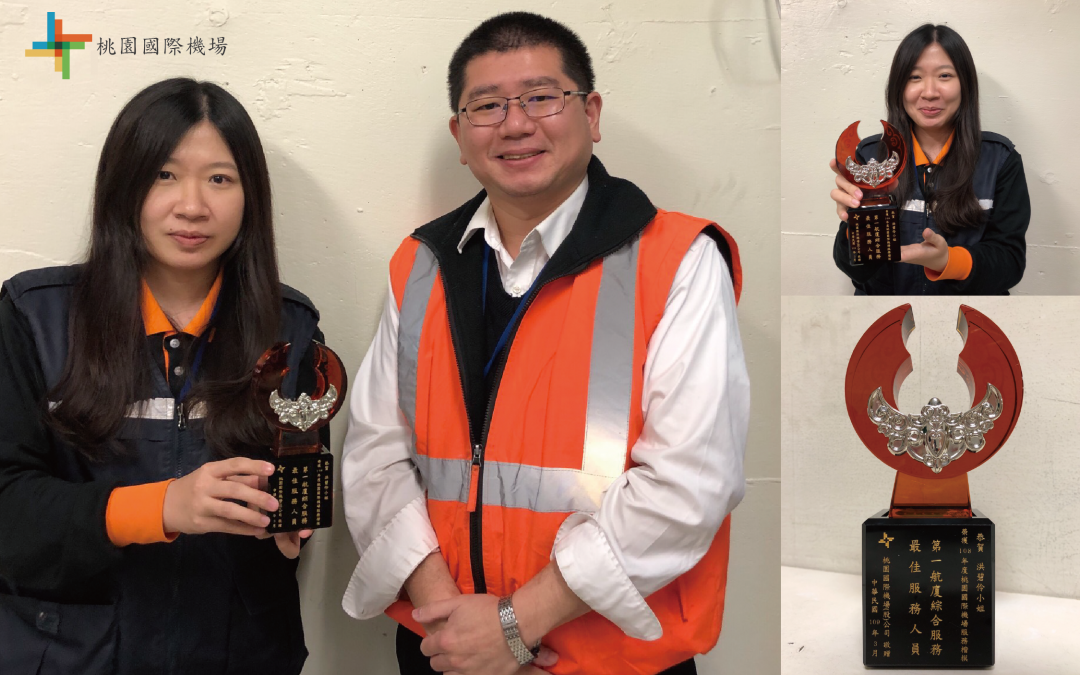 本公司勞安主管於108年度承攬廠商安全衛生獎勵競賽,榮獲勞務標案類組第一名