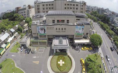 信實公司於110年1月1日起承接衛生福利部_屏東醫院保全警衛勤務案