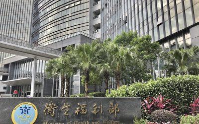 信實公司於110年1月1日起承接衛生福利部疾病管制署110年林森大樓公共事務管理維護及昆陽園區環境清潔