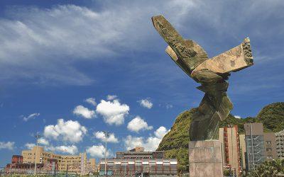 信實公司於110年1月1日起承接國立臺灣海洋大學110年度校園館舍暨戶外清潔案